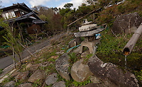 Tsushima Village. Radioactive ghost Village in Fukushima