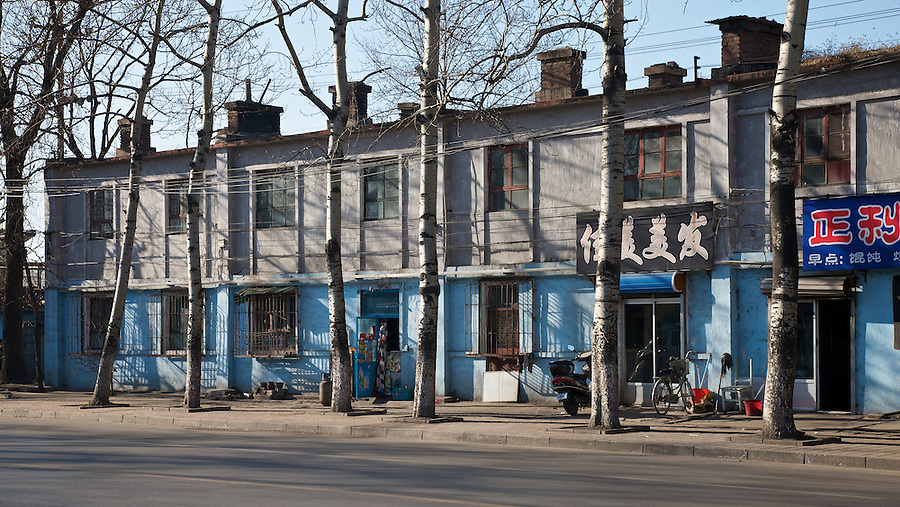 Kailan Mining Administration Buildings And Related Infrastructure - Employee Residences, Qinhuangdao (Chinwangtao).