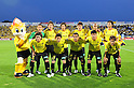 "Kashiwa Reysol team group line-up, JUNE 15th, 2011 - Football : Kashiwa Reysol players (Top row - L to R) Takanori Sugeno, Yusuke Murakami, Yuki Otsu, Naoya Kondo, Jorge Wagner, Hideaki Kitajima, (Bottom row - L to R) Tatsuya Masushima, Ryoichi Kurisawa, Leandro Domingues, Hidekazu Otani and Junya Tanaka pose for a team photo with the club mascot ""Rey-kun"" before the 2011 J.League Division 1 match between Kashiwa Reysol 0-3 Jubilo Iwata at Hitachi Kashiwa Soccer Stadium in Chiba, Japan. (Photo by AFLO)."