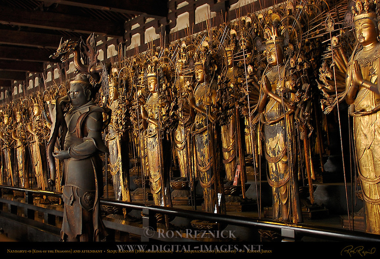 Nandaryu-o Dragon King and Attendant, Senju Kannon 1000-armed Kannon Statues, Hinoki Japanese Cypress, 12th century, Sanjusangendo Rengeo-in, Kyoto, Japan
