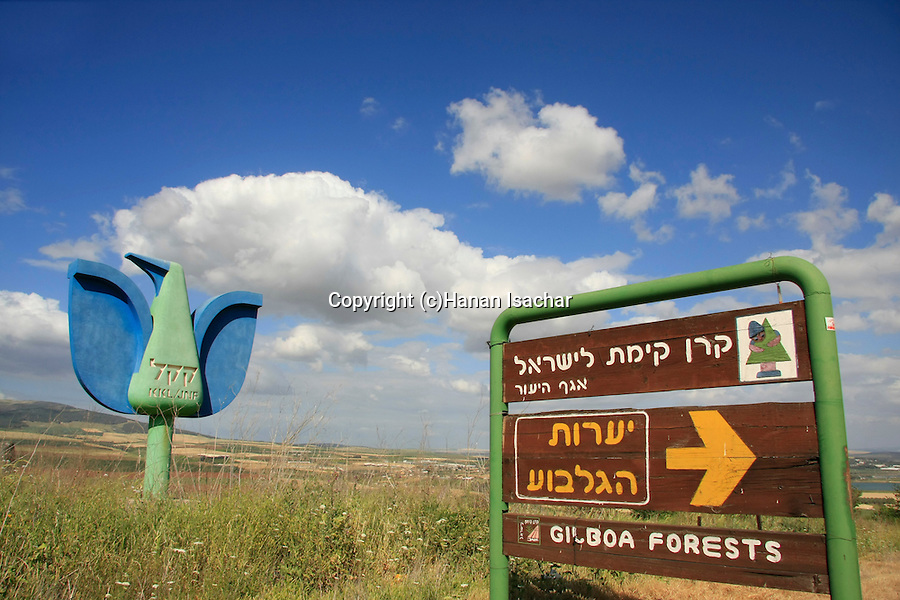 Israel, KKL signs overlooking Harod Valley