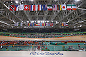 General view, <br /> AUGUST 15, 2016 - Cycling : <br /> Women's Omnium 1/6 Scratch Race <br /> at Rio Olympic Velodrome <br /> during the Rio 2016 Olympic Games in Rio de Janeiro, Brazil. <br /> (Photo by Sho Tamura/AFLO SPORT)