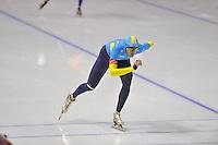 WC Calgary/Salt Lake 2013 KAZ