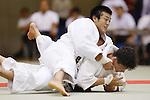 Kazuhiro Gushiken, September 14, 2014 - Judo : All Japan Junior Judo Championships Men's -90kg Final at Saitama Prefectural Budokan, Saitama, Japan. (Photo by Yusuke Nakanishi/AFLO SPORT) [1090]