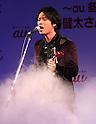 Kenta Kiritani promotes au by KDDI