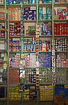 Shop, Merzouga, Morocco