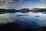 Oraefajokull Range, Breithamerkurjokull Glacier, Iceland