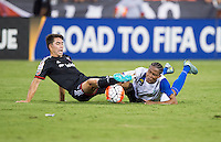 D.C. United vs Montego Bay United FC, August 25, 2015