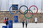 The Olympic rings outside the Olympic stadium. Opening Ceremony. Pyeongchang2018 winter Olympics. Olympic stadium. Pyeongchang. Republic of Korea. 09/02/2018. ~ MANDATORY CREDIT Garry Bowden/SIPPA - NO UNAUTHORISED USE - +44 7837 394578