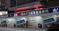 An adert for Invesco in Hong Kong.