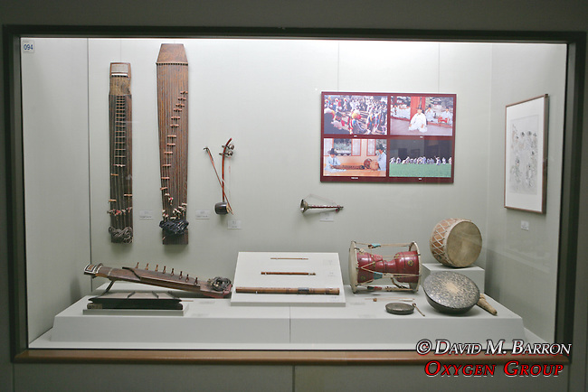 Exhibit, National Folk Museum, Gyeongbok Palace