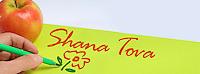ברכה שנה טובה, Shana Tova Greeting