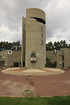 Israel, Sharon, the Nahal Brigade memorial
