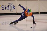 SCHAATSEN: HEERENVEEN; 18-10-2014, IJstadion Thialf, Shorttrack Invitation Cup Thialf, ©foto Martin de Jong