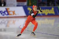 SCHAATSEN: CALGARY: Olympic Oval, 08-11-2013, Essent ISU World Cup, 500m, Beixing Wang (CHN), ©foto Martin de Jong