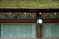 Detail of a wall and lantern at Yasaka Jinja Shrine, Kyoto, Japan