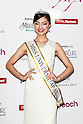 Miss Universe Japan 2016 winner Sari Nakazawa poses for the cameras during a photo-call at the Miss Universe Japan 2016 contest in the Hotel Chinzanso Tokyo on March 1, 2016, Tokyo, Japan. The 23 year-old from Shiga Prefecture captured the crown and will represent Japan at the next Miss Universe international competition. (Photo by Rodrigo Reyes Marin/AFLO)