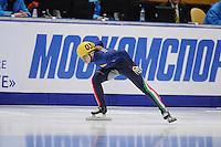 "SHORT TRACK: MOSCOW: Speed Skating Centre ""Krylatskoe"", 13-03-2015, ISU World Short Track Speed Skating Championships 2015, 500m Ladies, Ariana FONTANA (#031 | ITA), ©photo Martin de Jong"