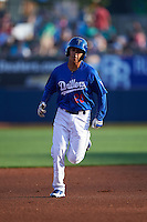 Tulsa Drillers outfielder Peter Lavin (20) running the bases during a game against the Midland RockHounds on June 2, 2015 at Oneok Field in Tulsa, Oklahoma.  Midland defeated Tulsa 6-5.  (Mike Janes/Four Seam Images)