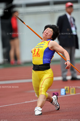 Yuki Ebihara (JPN),.MAY 3, 2012 - Athletics : The 28th Shizuoka International Athletics 2012 Japan Grand Prix Series Circuit Athletics Rd.4, during Women's Javelin Throw at Ecppa Stadium, Sizuoka, Japan. (Photo by Jun Tsukida/AFLO SPORT) [0003]