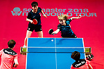 Women's Doubles - Seamaster 2018 ITTF World Tour Hang Seng Hong Kong Open