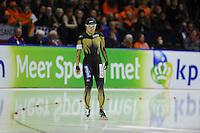 SCHAATSEN: HEERENVEEN: IJsstadion Thialf, 08-02-15, World Cup, 500 Ladies Division A, Nao Kodaira (JPN), ©foto Martin de Jong