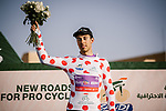 Angel Fuentes Paniego (ESP) Burgos-BH wears the most aggresive Jersey at the end of Stage 2 of the Saudi Tour 2020 running 187km from Sadus Castle to Al Bujairi, Saudi Arabia. 5th February 2020. <br /> Picture: ASO/Pauline Ballet | Cyclefile<br /> All photos usage must carry mandatory copyright credit (© Cyclefile | ASO/Pauline Ballet)