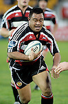 Simon Lemalu. Air NZ Cup game between Counties Manukau & Otago played at Mt Smart Stadium,Auckland on the 29th of July 2006. Otago won 23 - 19.