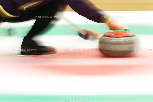 The Ambience shot, SEPTEMBER 15, 2013 ? Curling : Olympic qualifying Japan Curling Championships Women's Final first Mach between Chuden 7-8 Fortius at Dogin Curling Studium, Sapporo, Hokkaido, Japan. (Photo by Yusuke Nakanishi/AFLO SPORT) [1090]