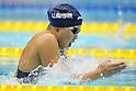 Izumi Kato, September 4, 2011 - Swimming : Izumi Kato competes in the Intercollegiate Swimming Championships, Women's 400m Individual Medley final at Yokohama international pool, Kanagawa. Japan. (Photo by Yusuke Nakanishi/AFLO SPORT) [1090]