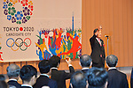 August 23, 2013, Tokyo, Japan - Tokyo 2020 Bid Commttee's kick off ceremony before leaving fot Buenos Aires at Tokyo Metropolitan Government Tokyo, Japan. (Photo by AFLO)