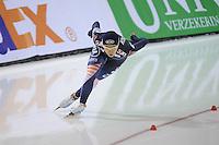 SCHAATSEN: SALT LAKE CITY: Utah Olympic Oval, 15-11-2013, Essent ISU World Cup, 500m, Sang-Hwa Lee (KOR), world record, ©foto Martin de Jong
