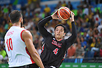 Reo Fujimoto (JPN), <br /> SEPTEMBER 8, 2016 - Wheelchair Basketball : <br /> Preliminary Round Group A<br /> match between Turkey 65-49 Japan<br /> at Carioca Arena 1<br /> during the Rio 2016 Paralympic Games in Rio de Janeiro, Brazil.<br /> (Photo by AFLO SPORT)