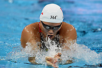 YE Shiwen CHN <br /> women's 200m Individual Medley <br /> Hangh Zhou 15/12/2018 <br /> Hang Zhou Olympic &amp; International Expo Center <br /> 14th Fina World Swimming Championships 25m <br /> Photo Andrea Staccioli/ Deepbluemedia /Insidefoto