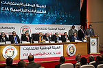 National Elections Authority chief Lasheen Ibrahim speaks during a press conference in Cairo on April 2, 2018, to announce official result of Egypt presidential election. Egyptian President Abdel Fattah al-Sisi has won his second term in office with 97 percent of valid votes, according to the Authority. Photo by Stringer