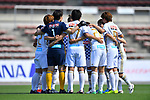ォソャ シケ/Mynavi Vegalta Sendai Ladies team group (Vegalta Ladies), <br /> JUNE 17, 2017 - Football / Soccer : <br /> Plenus Nadeshiko League Cup 2017 Division 1 <br /> match between Urawa Reds Ladies 0-0 Vegalta Sendai Ladies <br /> at Saitama Urawa Komaba Stadium in Saitama, Japan. <br /> (Photo by MATSUO.K/AFLO SPORT)