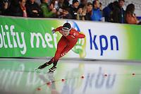 SCHAATSEN: ERFURT: Gunda Niemann Stirnemann Eishalle, 21-03-2015, ISU World Cup Final 2014/2015, Sverre Lunde Pedersen (NOR), ©foto Martin de Jong