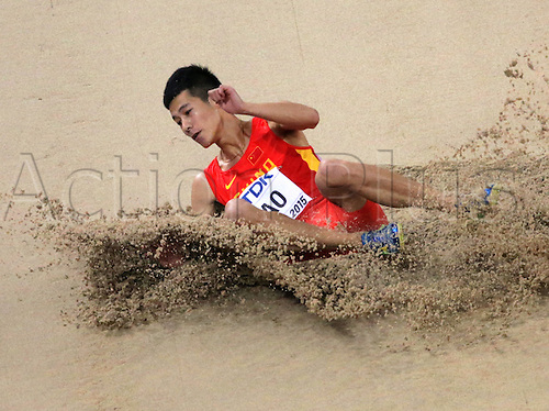 25.08.2015. Beijing, China.  Xinglong Gao of China in action during the men's Long Jump final of the Beijing 2015 IAAF World Championships at the National Stadium, also known as Bird's Nest, in Beijing, China, 25 August 2015.