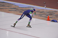 SPEED SKATING: SALT LAKE CITY: 21-11-2015, Utah Olympic Oval, ISU World Cup, 1500m Ladies, Marrit Leenstra (NED), ©foto Martin de Jong