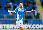 St Johnstone v Kilmarnock&hellip;15.10.16.. McDiarmid Park   SPFL<br />