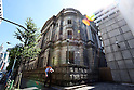 Central Bank of Japan HQ building