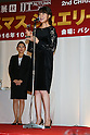 Triendl Reina, Oct 27, 2016: Japanese model Triendl Reina attends the Christmas Jewelry Princess Award in Yokohama, Japan on Oct 27, 2016. (Photo by AFLO)