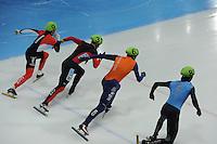 SCHAATSEN: DORDRECHT: Sportboulevard, Korean Air ISU World Cup Finale, 12-02-2012, Start 500m Men Quarterfinals, Guillaume Bastille CAN (6), Robert Seifert GER (31), Freek van der Wart NED (63), Simon Cho USA (83), ©foto: Martin de Jong