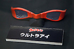 """July 27 2012, Tokyo, Japan - Original glasses """"Ultra eye"""" from Ultraman TV show. To celebrate the 45th anniversary of the hero, fans can enjoy the Festival from 27 July to 2 September at Sunshine City complex in Ikebukuro, Tokyo. (Photo by Rodrigo Reyes Marin/AFLO)"""