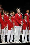 Seiko Hashimoto, July 3, 2016 - <br /> Olympic : Japan National Team Send-off Party for Rio de Janeiro <br /> Olympic Games at Yoyogi Gymnasium, Tokyo, Japan. <br /> (Photo by Yusuke Nakanishi/AFLO SPORT)