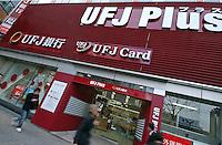 UFJ bank in Shibuya, Tokyo, Japan..