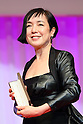Japanese actress Kaori Momoi attends the 28th Japan Best Jewellery Wearer Awards ceremony in Tokyo, Japan on January 24, 2017. (Photo by AFLO)
