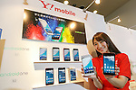A model shows the new Y!mobile's smartphone Android One S1(L) and S2 (R) during the launch event for Y!mobile's spring promotions on January 18, 2017, Tokyo, Japan. Y!mobile announced its new mobile devices (MediaPad T2 Pro, Pocket Wifi 603HW, Android One S1 and S2) and discount promotions for young users from January 20. (Photo by Rodrigo Reyes Marin/AFLO)