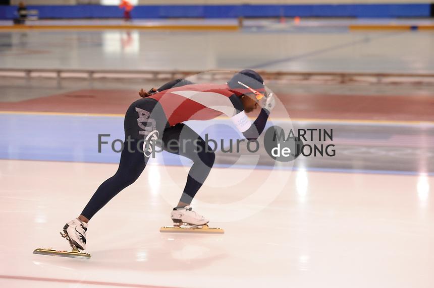 SPEEDSKATING: SALT LAKE CITY: 06-12-2017, Utah Olympic Oval, ISU World Cup, training, Erin Jackson (USA), photo Martin de Jong