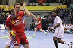 Montenegro vs France: 20-32 - Preliminary Round - Group A